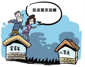 房贷新政后不能一次性补齐房款赔定金还是违约金,卖家说了算-上海房产律师