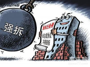 """中国土地如何""""被国有"""""""